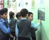 Царская школа – сегодняшней России