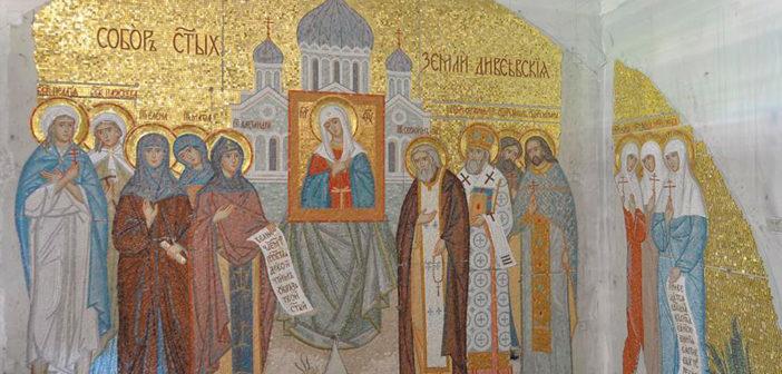 Дивеевская иконопись