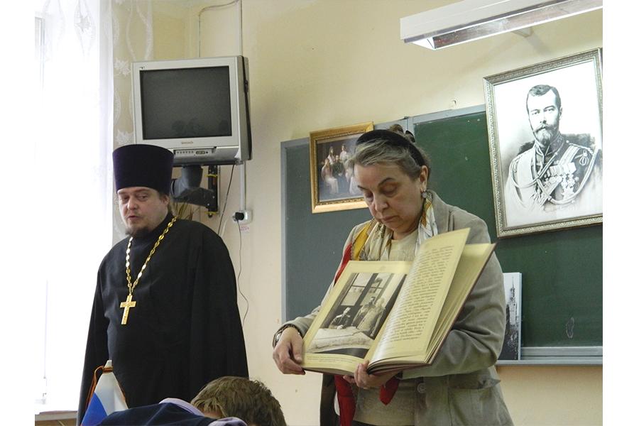 Открытый урок о царской семье провели священник Вячеслав Осипов и педагог Наталья Сергеевна Корольчук