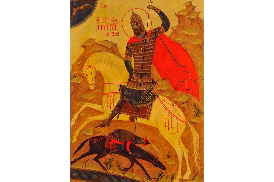 Русский святой великий князь Димитрий Донской