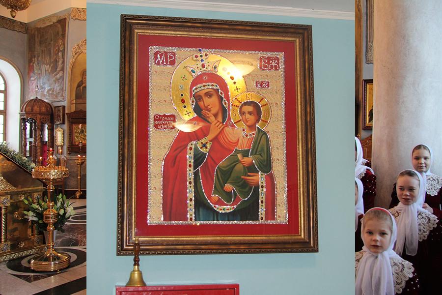 Покровительница приюта икона Божией Матери Отрада и Утешение