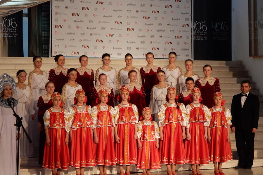 В Македонии в 2016 году