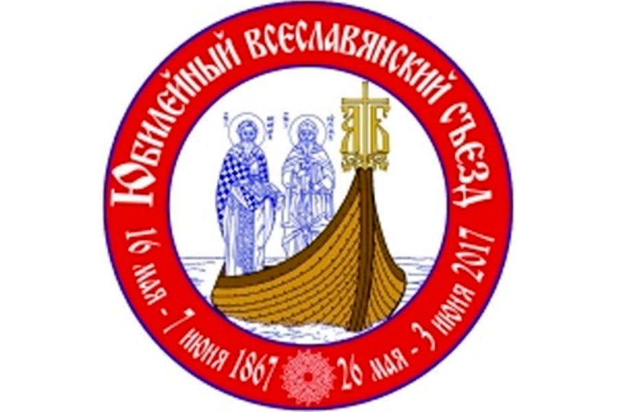 Эмблема Всеславянского съезда