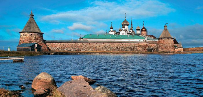 Светочи России: Соловки
