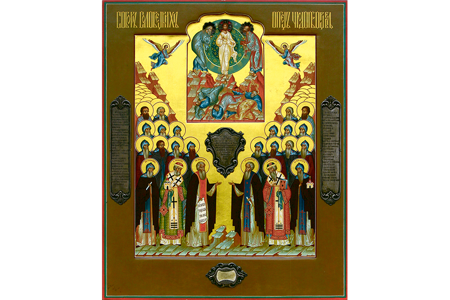 Собор соловецких святых Икона