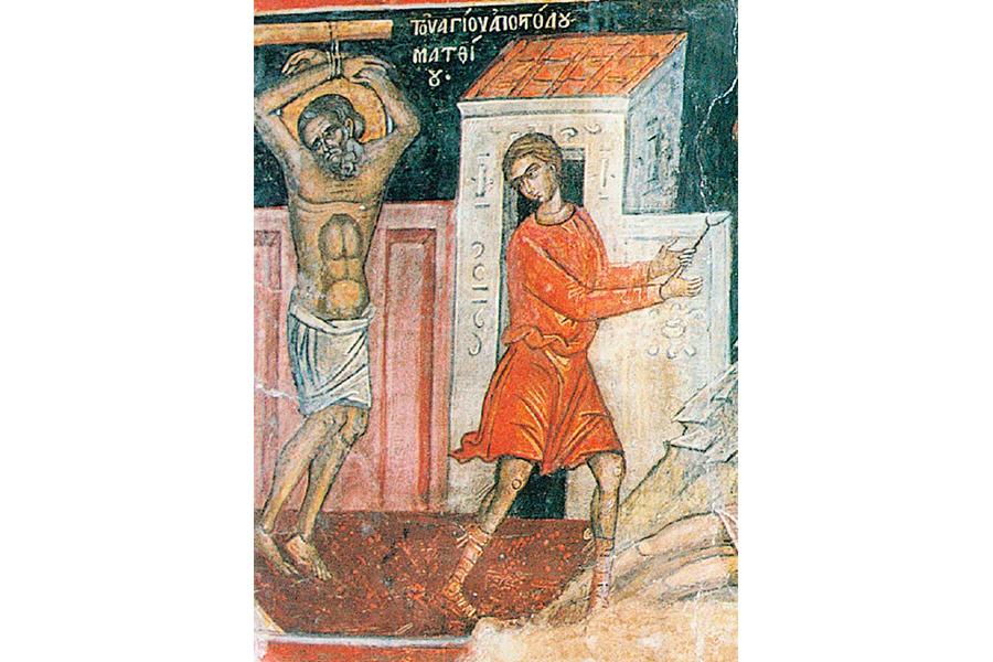 Мученическая кончина апостола Матфия