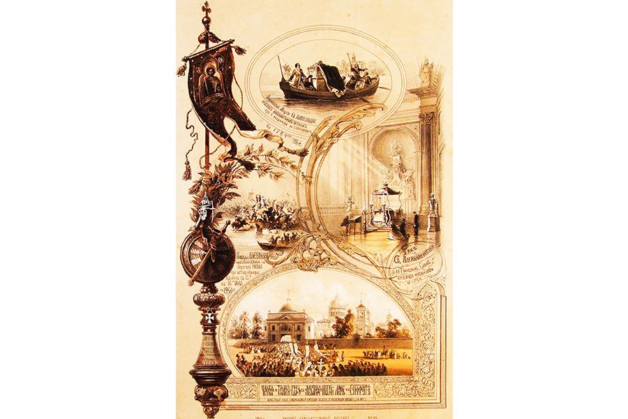 Перенесение мощей святого Александра Невского Петром I, литография Тимма