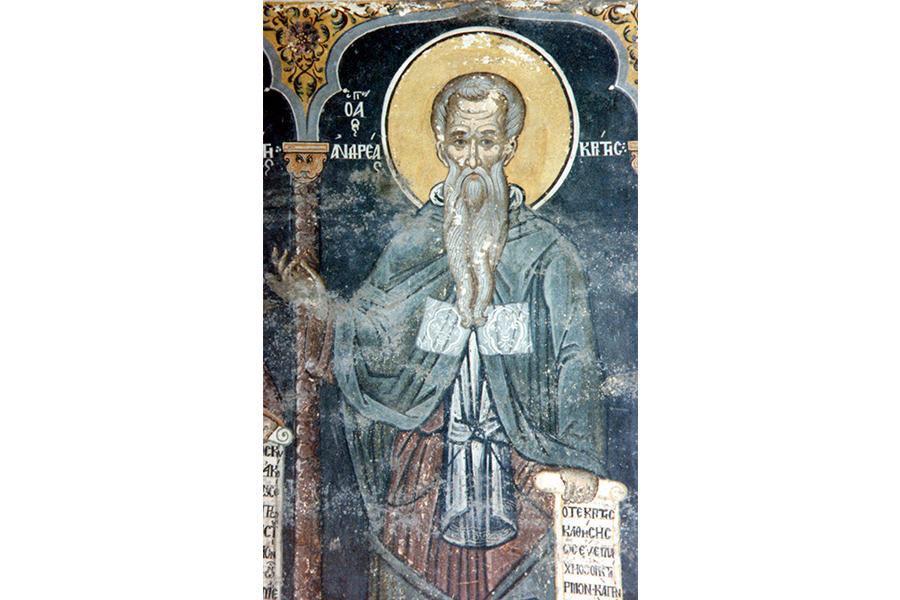 Преподобный Андрей Критский