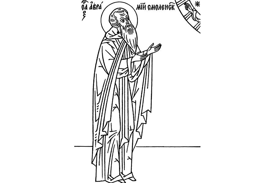 Преподобный Авраамий Смоленский
