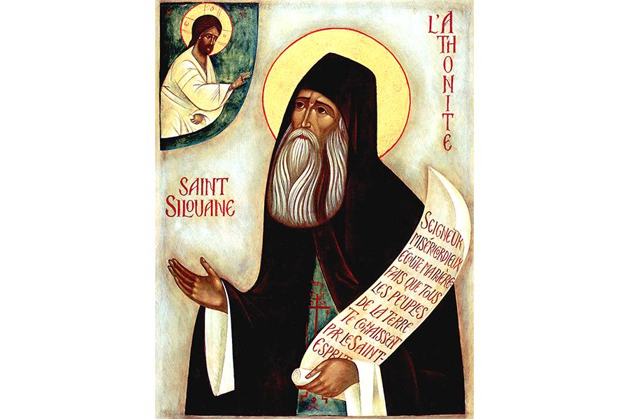 Святой Силуан