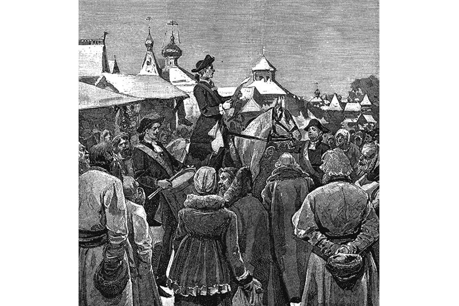 Чтение указа Петра I о переносе празднования Нового года на 1 января