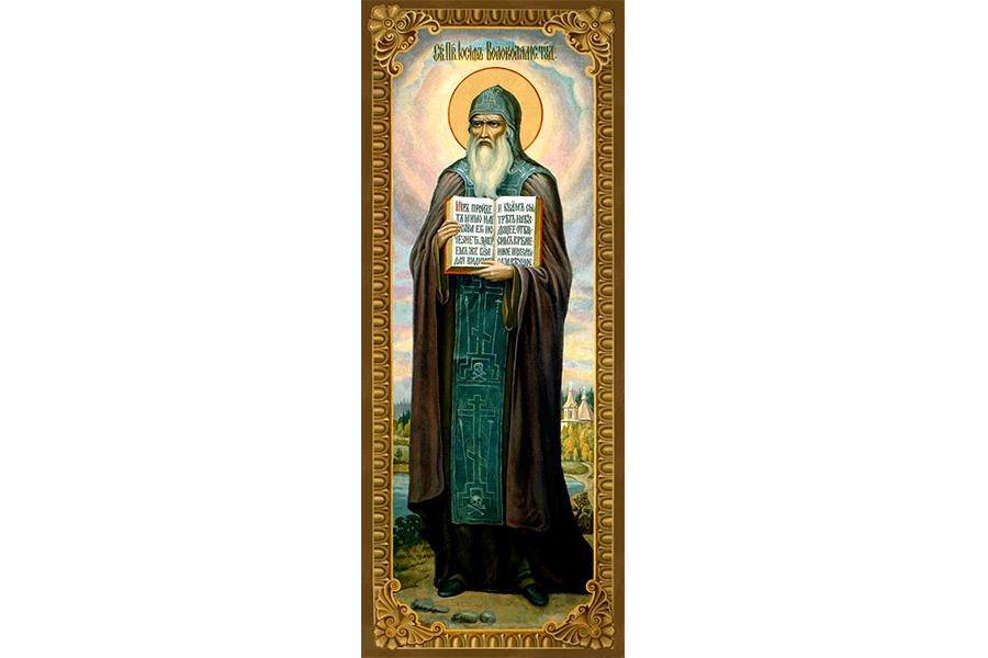 Преподобный Иосиф Волоцкий- Волоколамский чудотворец