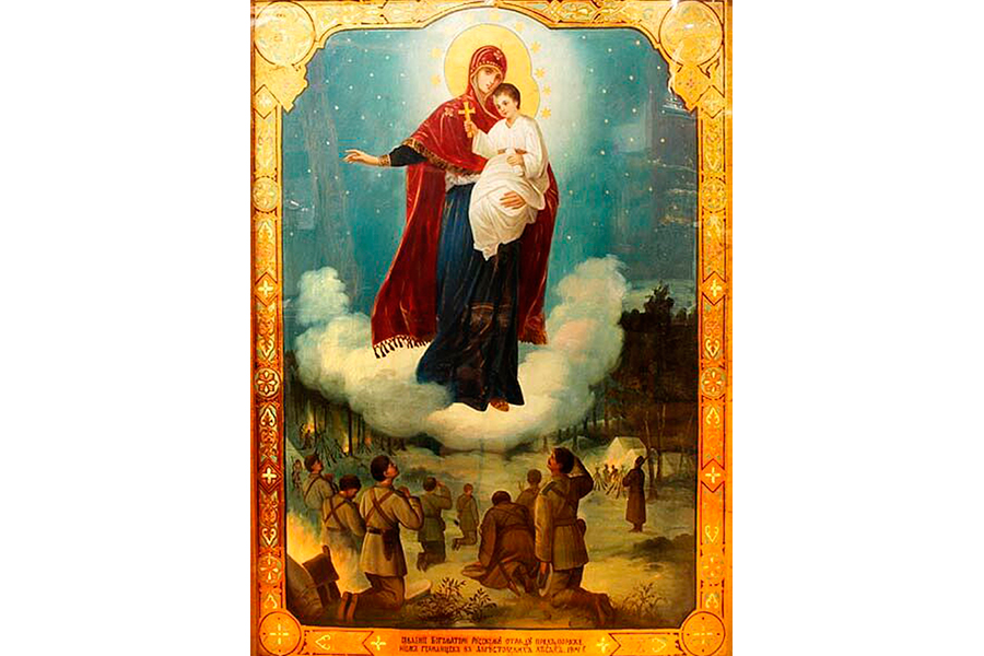 Казаки и солдаты с офицерами всех родов войск в изумлении и с трепетом пали на колени перед иконой и стали молиться