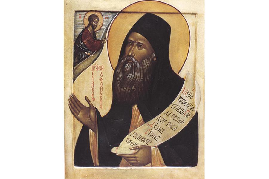 Первая икона преподобного Силана художника Успенского