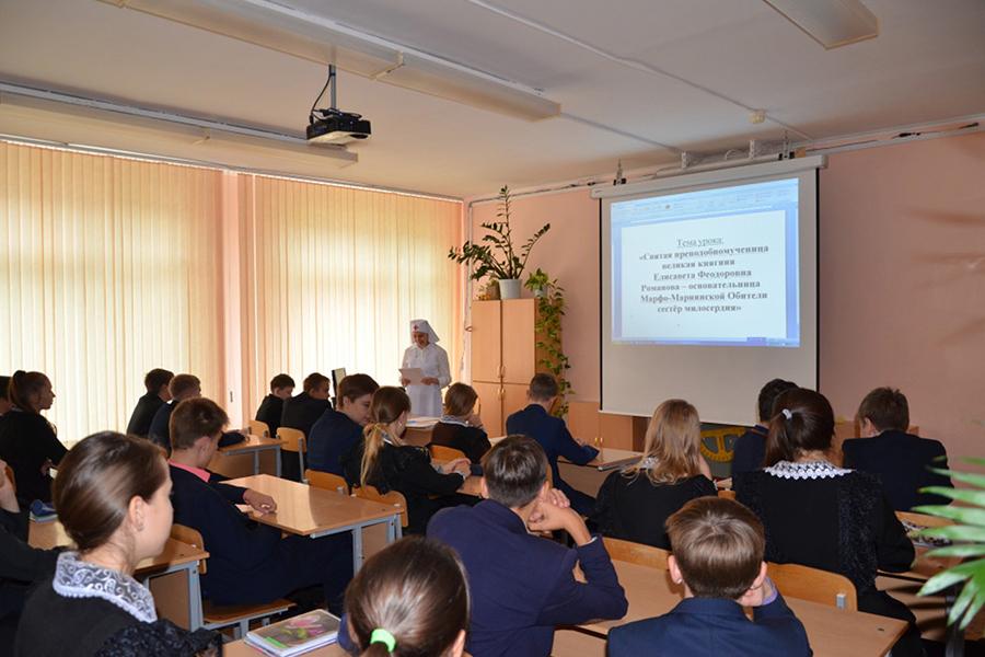 Православный урок в общеобразовательной школе