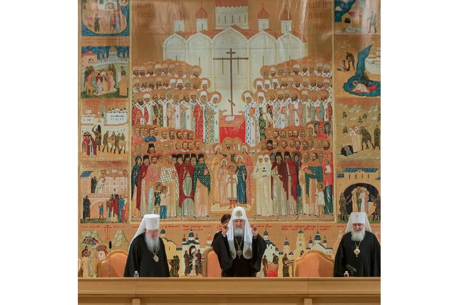 На конференции 100-летие начала эпохи гонений на Русскую Православную Церковь