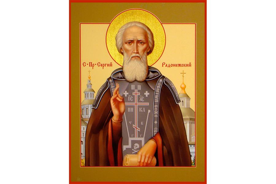 Преподобный Сергий Радонежский. Икона