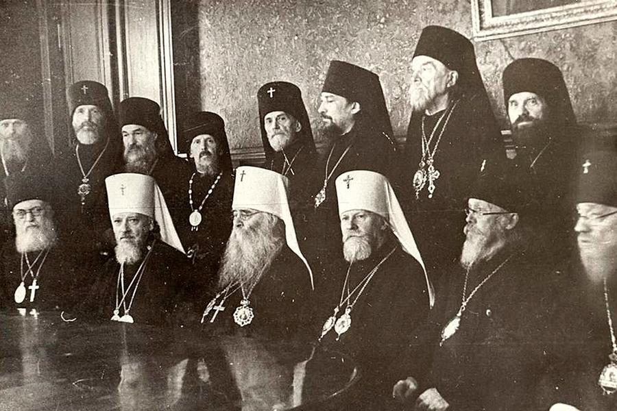 Архиерейский собор 1943 г.