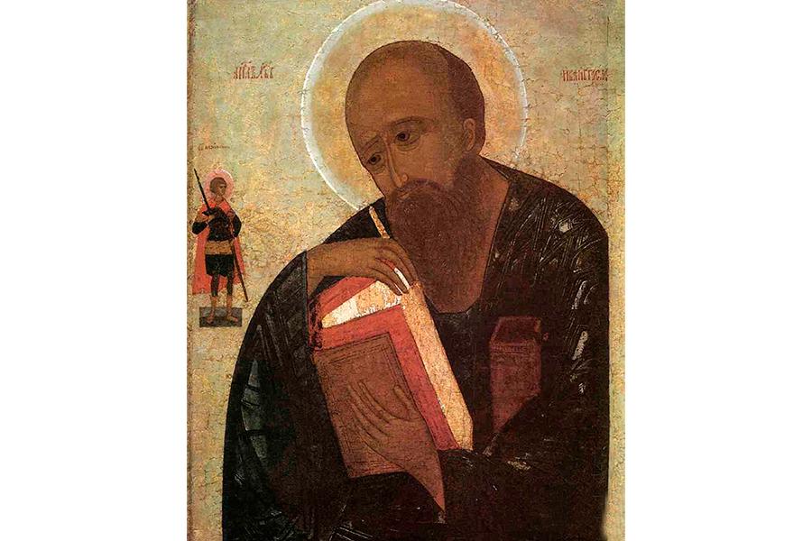 Иоанн Богослов, икона начала XVI в.