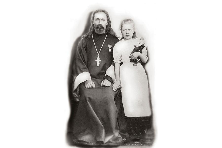 Протоиерей Николай Малышев с дочерью в 1906 г.