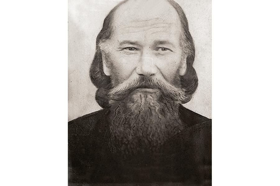 Священномученик протоиерей Василий Озерецковский