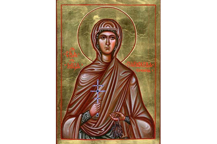 Святая мученица Параскева (Кочнева)