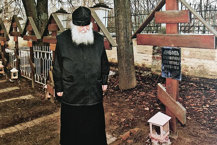 Протоиерей Валериан Кречетов у могилы матери - Любови Владимировны