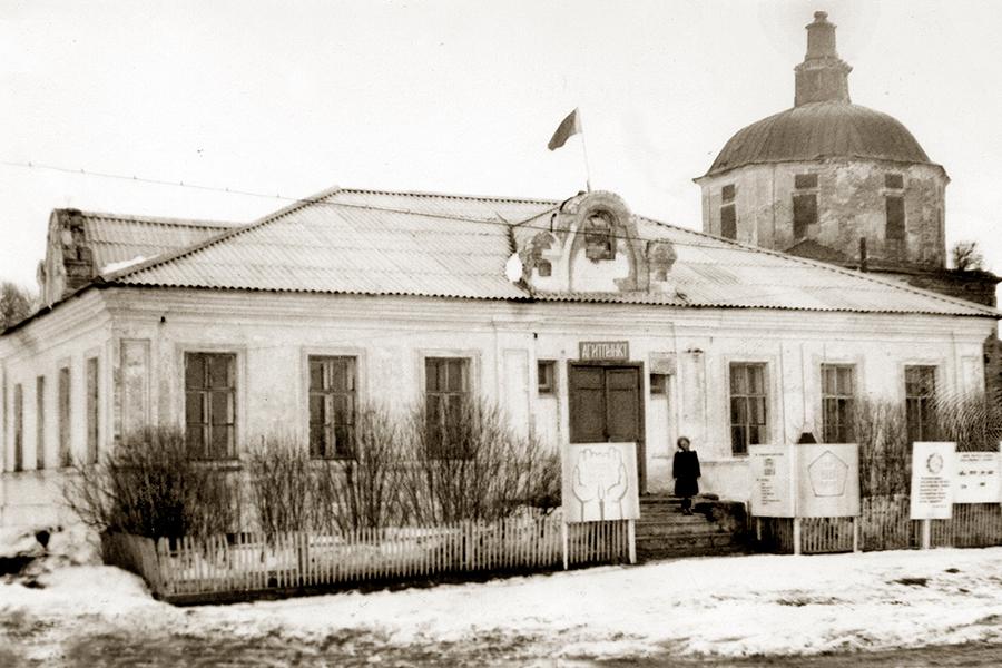 Агитпункт в доме притча села Савцыно в 1980-е гг