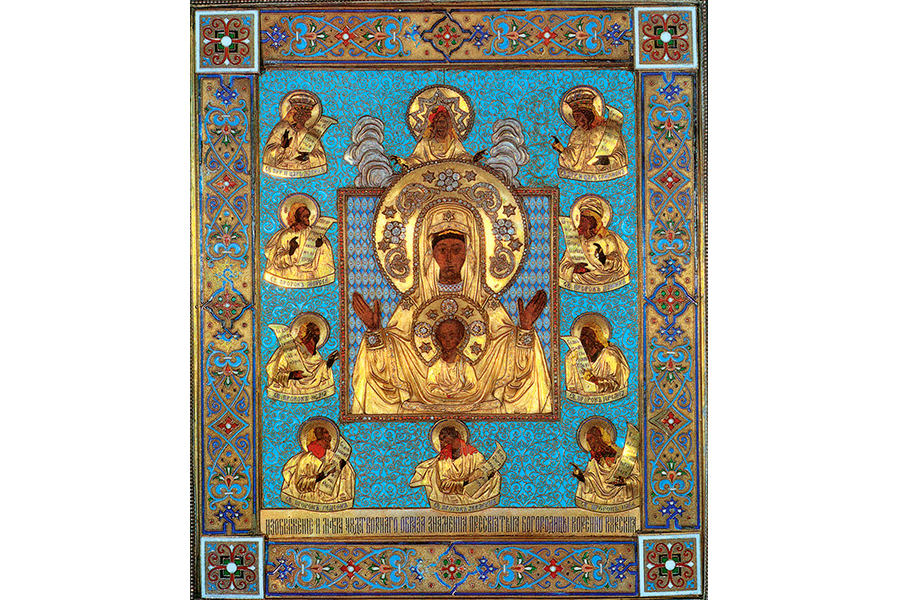 Курская икона Знамение Божией Матери