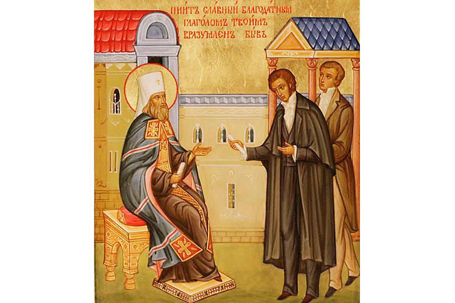 Клеймо иконы святителя Филарета