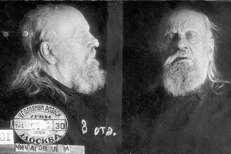 Последняя фотография отцап Серафима в Таганской тюрьме, 1937 год
