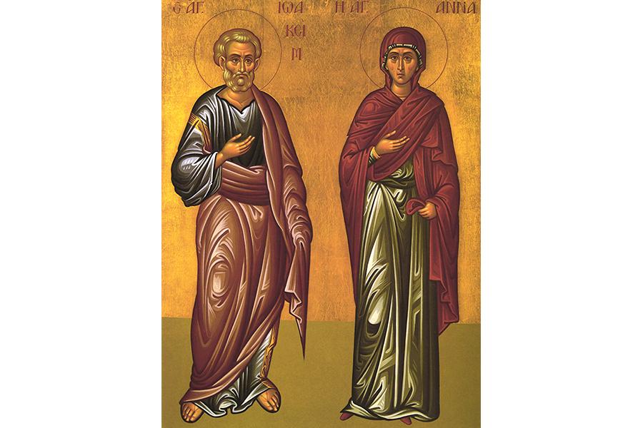Праведные родители Пресвятой Богородицы святые Иоаким и Анна