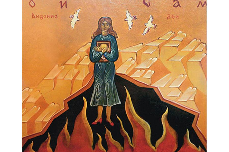Видение Зои, клеймо иконы Святителя Николая