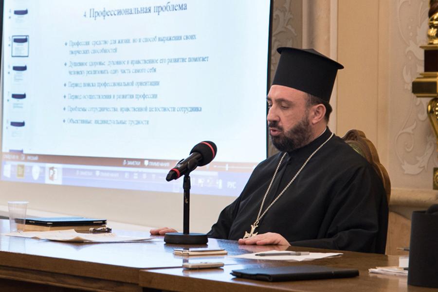 Протоиерей Афанасий Милисеридис