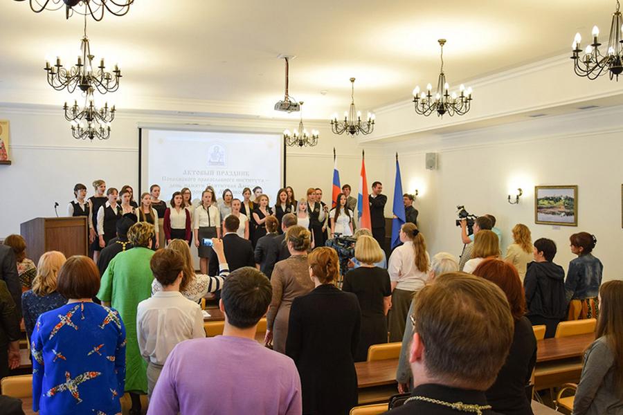 Актовый праздник Поволжского православного института