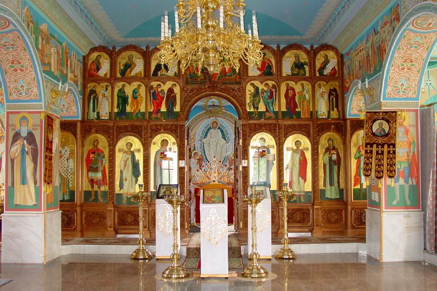 Адтарь православного храма