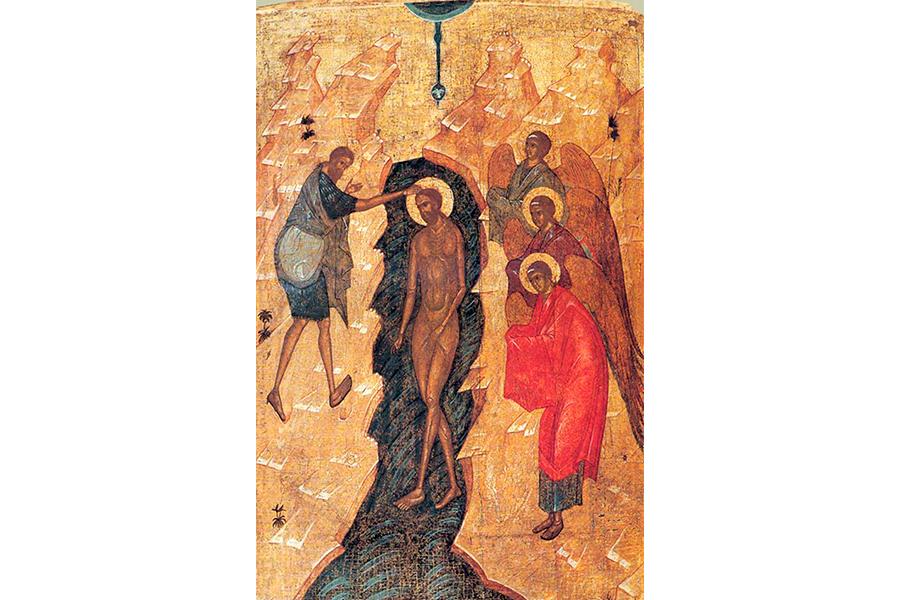 Крещение Господне Богоявление 16 век