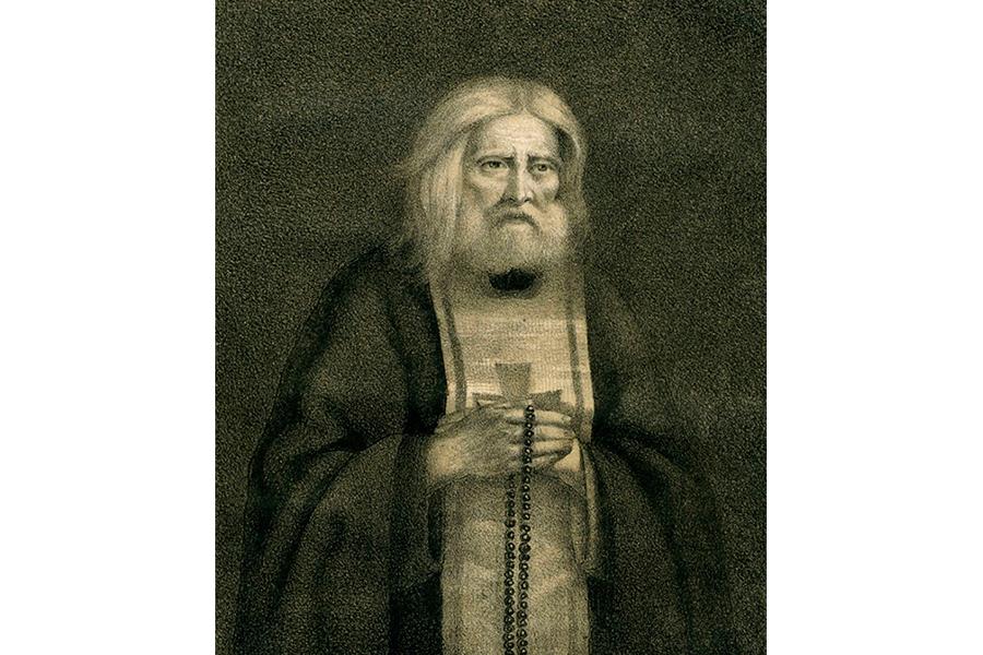 Иеромонах Серафим, литография 1862 года