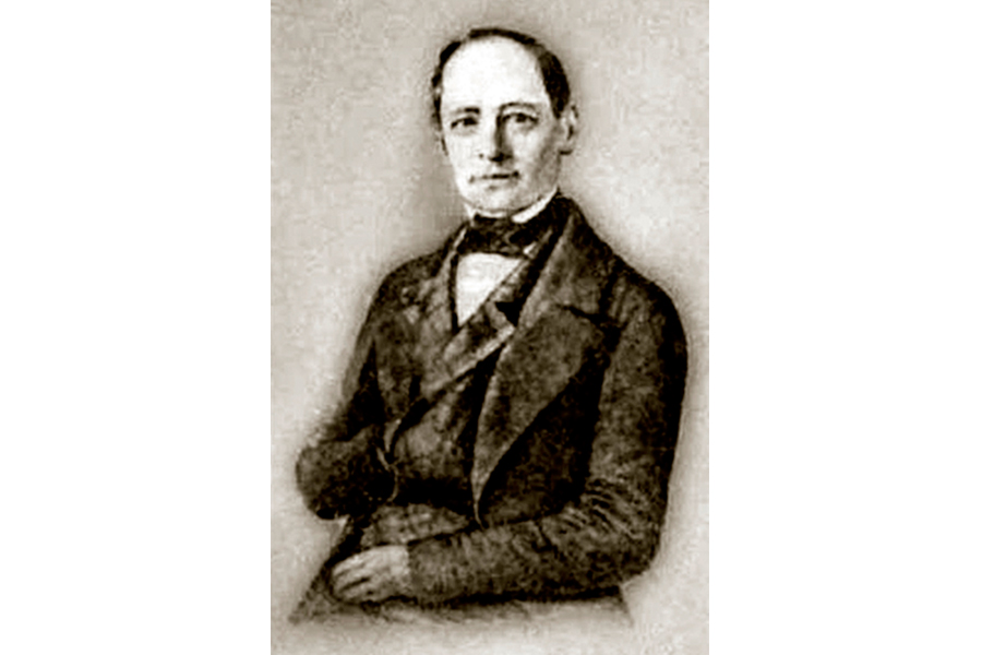 Леонтий Магницкий