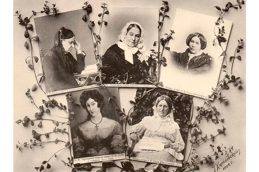 Мать и сестры Николая Васильевича Гоголя