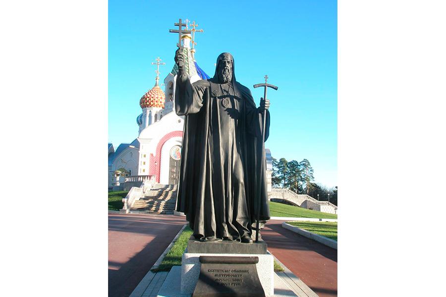 Памятник митрополиту Филиппу