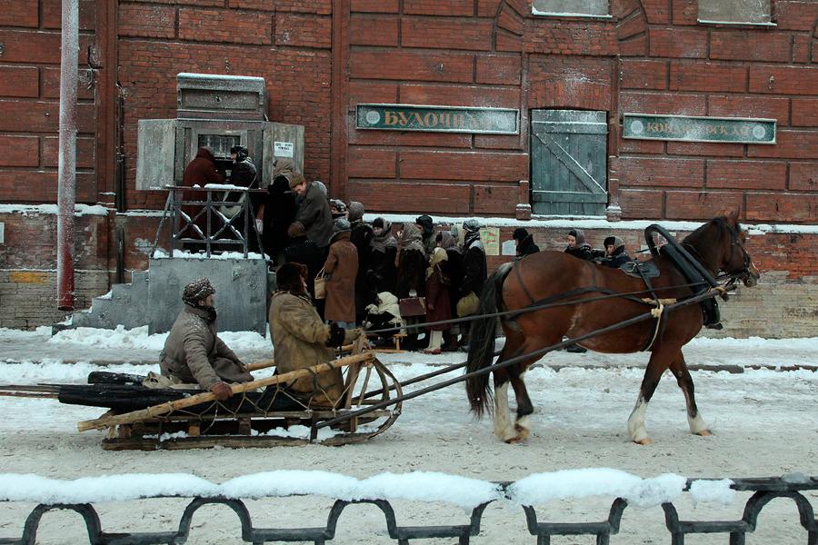 На съемках фильма о блокадном Ленинграде
