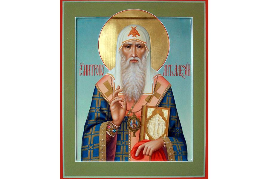 Святитель Алексей митрополит московский