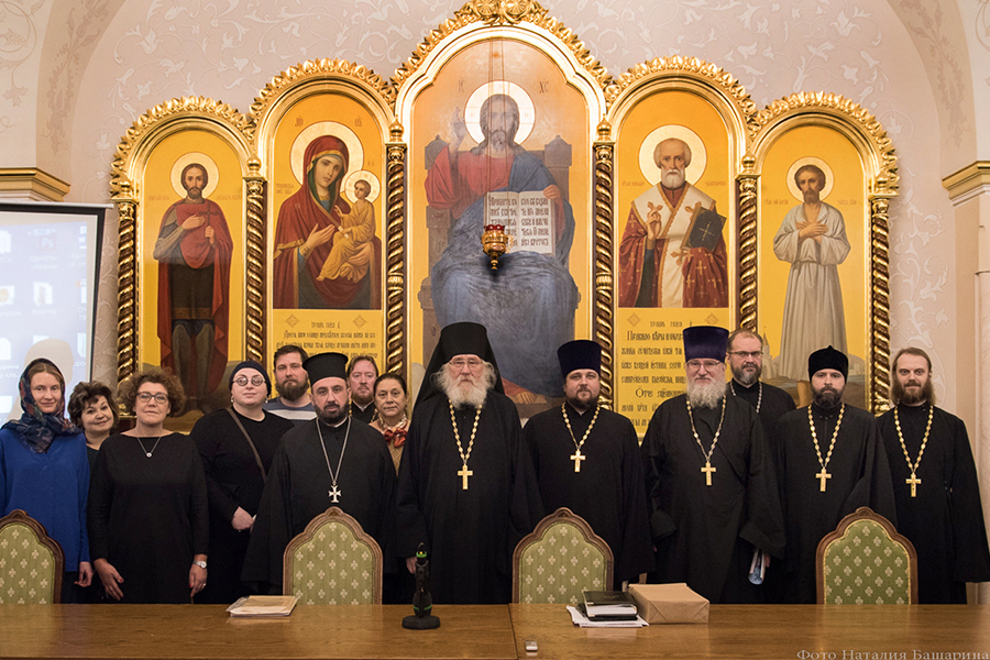 Участники круглого стола, посвященного подготовке современных пастырей