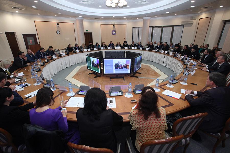 Круглый стол на форуме в Сочи в 2016 году