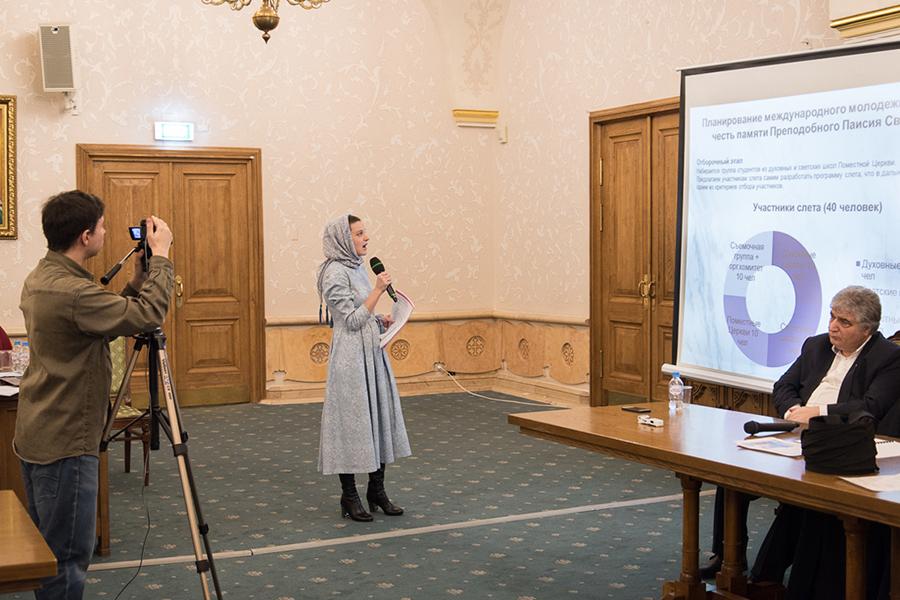 Презентация программы международного молодежного слета в память преподобного Паисия