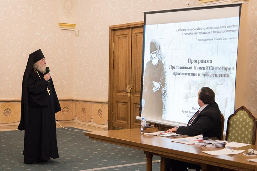 Программу представляет игумен Киприан (Ященко)