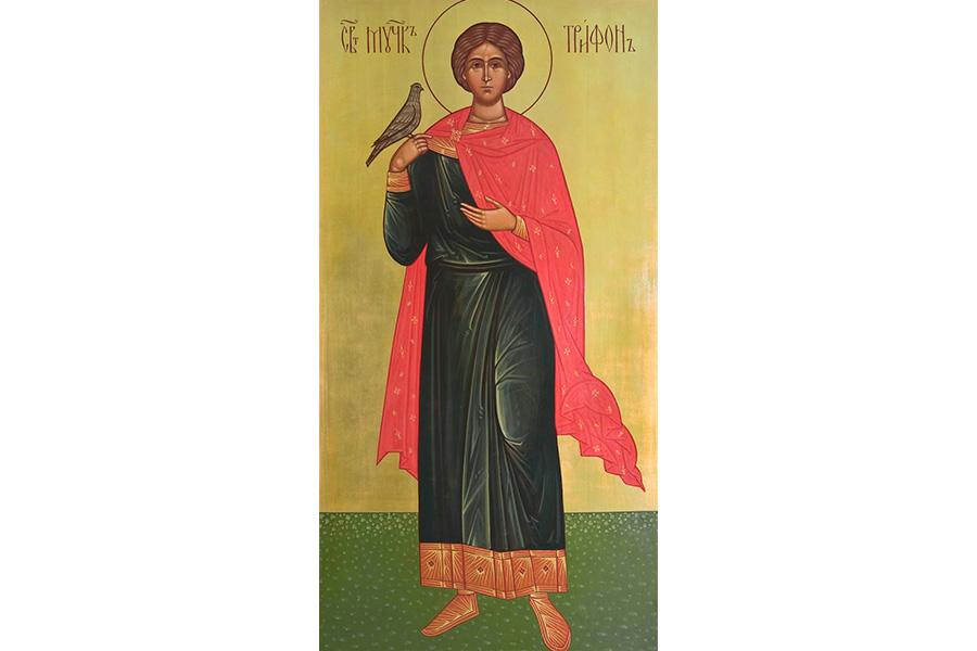 Святой мученик Трифон, икона