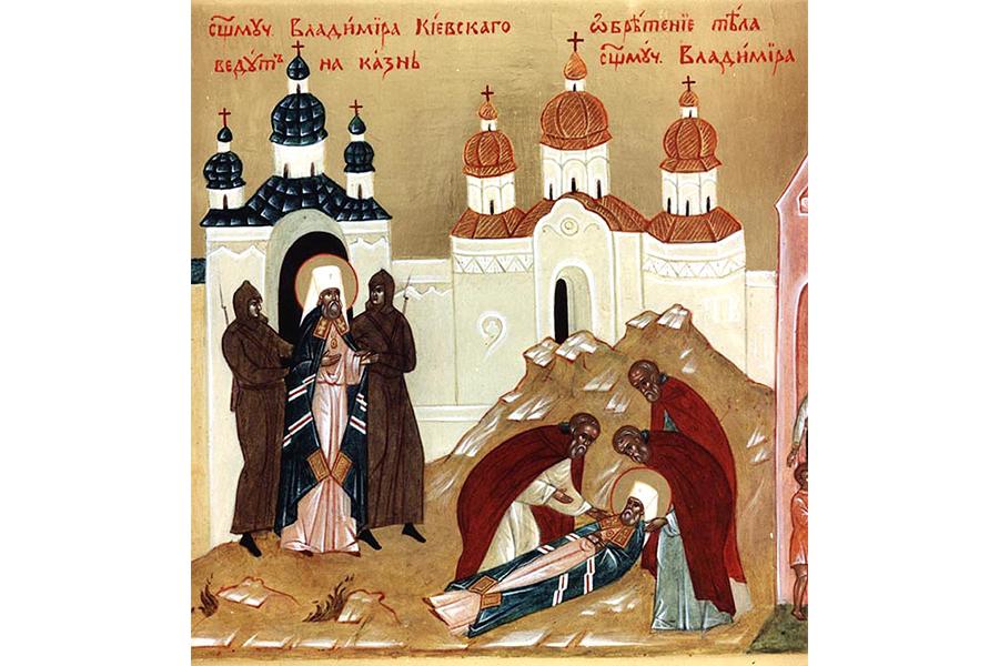 Митрополита Владимира ведут на казнь, клеймо иконы.jpg