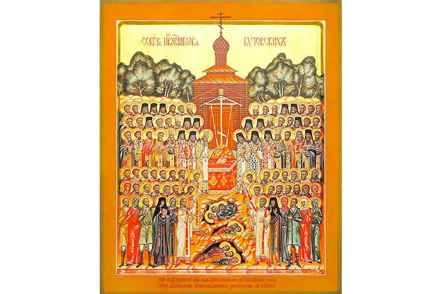Собор новомучеников Бутовских, икона